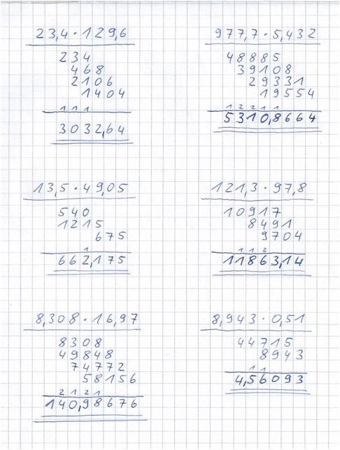 Multiplizieren und Dividieren von Dezimalbrüchen - Aufgaben mit Lösungen